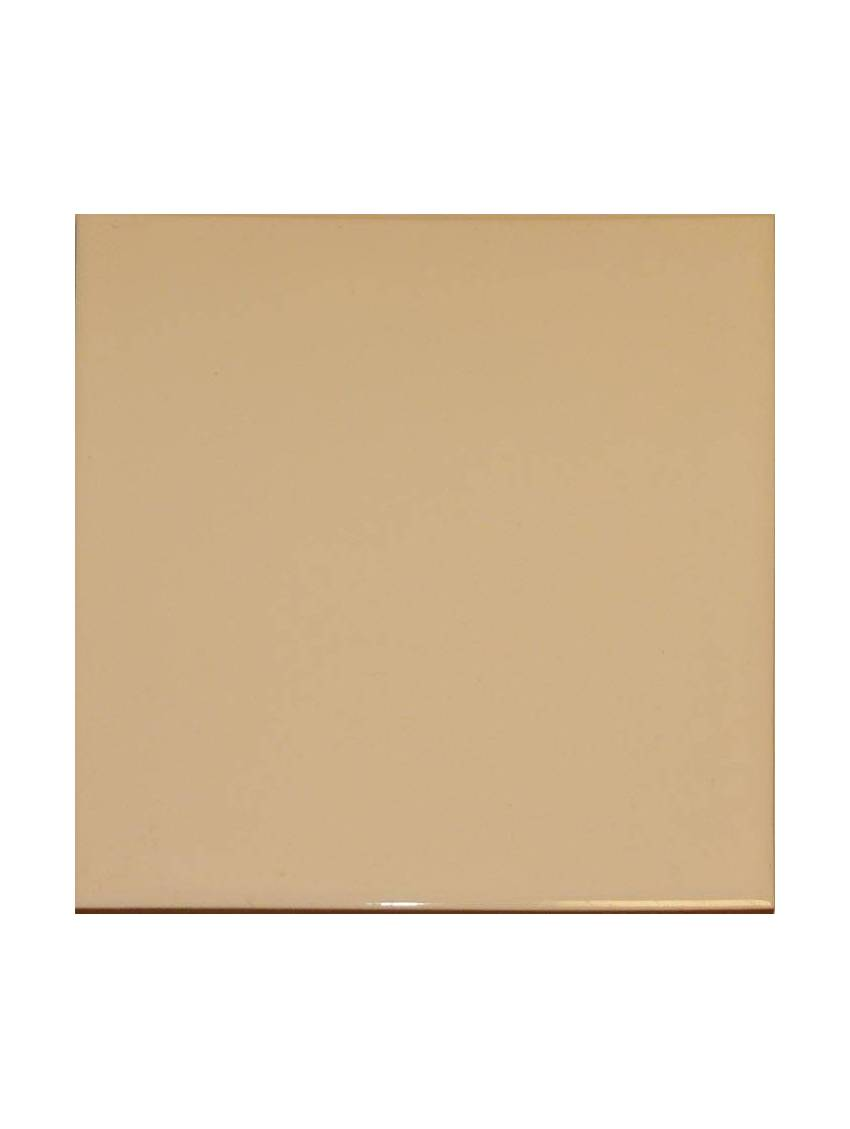 Carrelage mural blanc brillant 20x20 bestile lot 1 m2 for Carrelage blanc brillant
